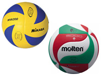 Logo Palloni Mikasa Molten 200x150